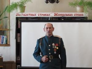 Гость - поэт В.Сотников