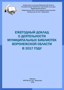 обложка 10 (2)