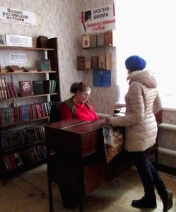 В библиотеке Каменского района