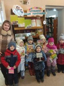 Павловская детская библиотека 2