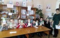 Лосевская детская библиотека