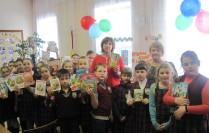 Павловская детская библиотека 1