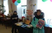 Павловская детская библиотека 3