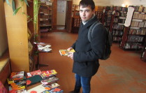 Павловская центральная библиотека 1