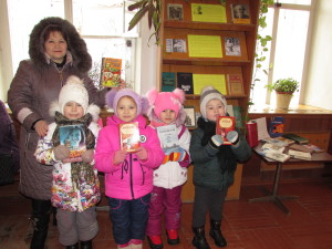 Павловская центральная библиотека 4